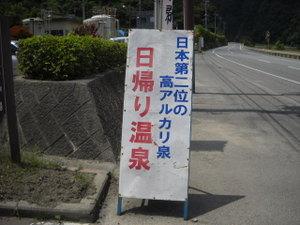 20100607_060