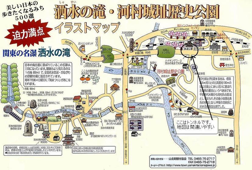 Map_shasuinotaki